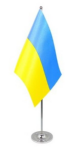 Ukraine Desk / Table Flag with chrome stand and base
